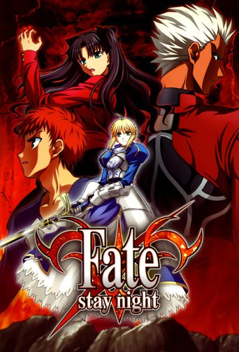 Fate/stay night stream