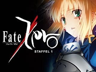 Fate/Zero - stream