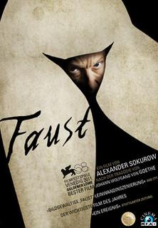 Faust stream