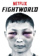 FIGHTWORLD Stream