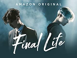 Final Life stream