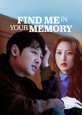 Find Me in Your Memory Stream