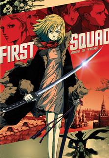 First Squad - Moment der Wahrheit - stream