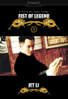 Fist of Legend Stream