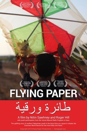 Flying Paper Stream