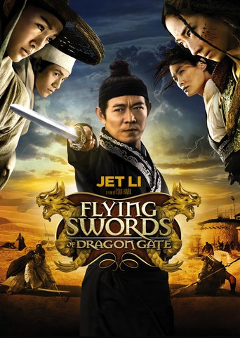 Flying Swords of Dragon Gate stream