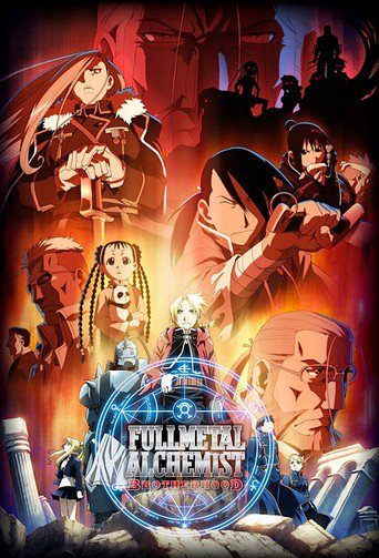 Fullmetal Alchemist: Brotherhood stream