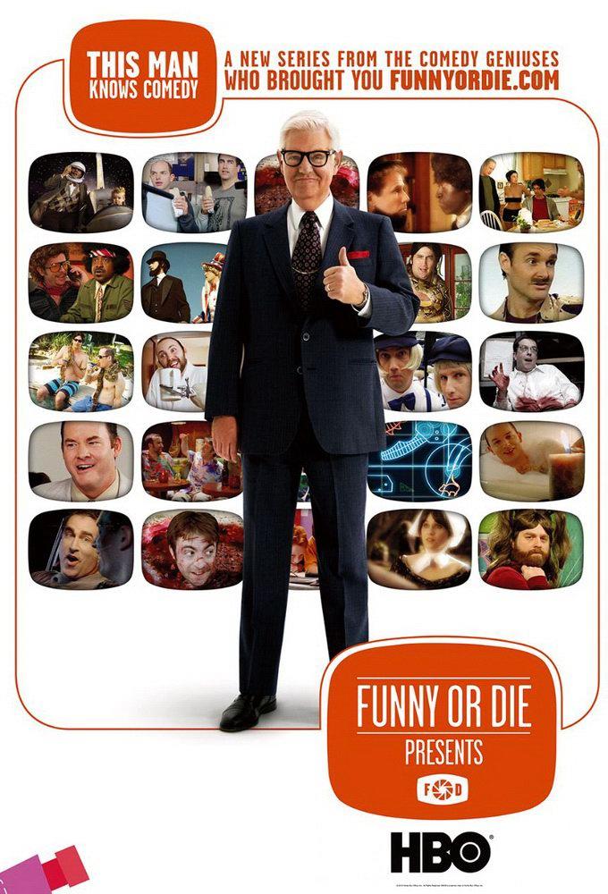 Funny or Die Presents - stream