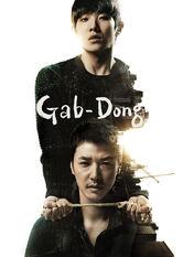 Gab-Dong Stream