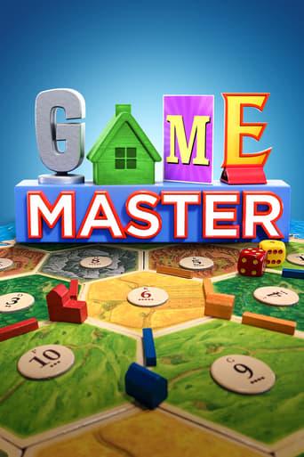 Gamemaster Stream