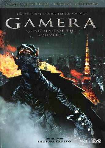 Gamera - Guardian of the Universe stream