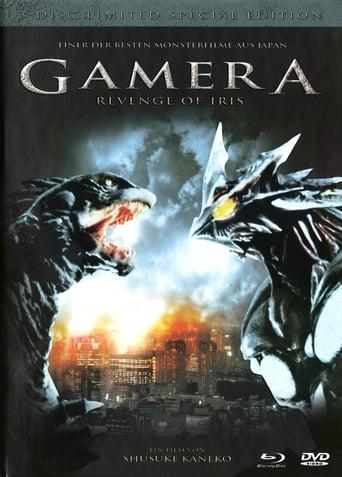 Gamera - Revenge of Iris Stream
