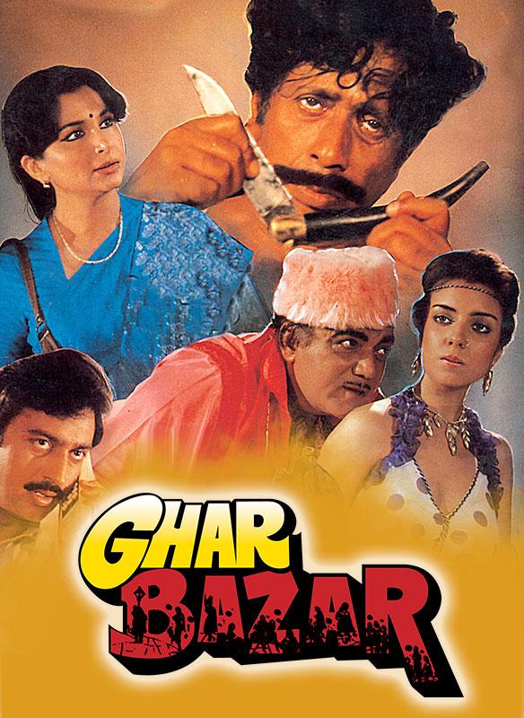 Ghar Bazar stream