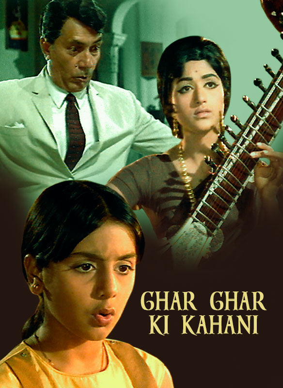 Ghar Ghar Ki Kahani - stream