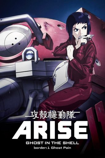 Ghost in the Shell - ARISE: Border 1 - Ghost Pain stream