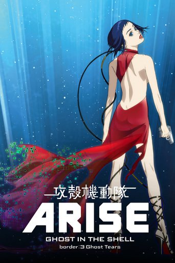 Ghost in the Shell - ARISE: border:3 Ghost Tears stream
