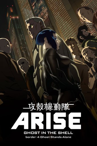Ghost in the Shell - ARISE: border:4 Ghost Stands Alone stream