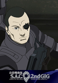 Ghost in the Shell: S.A.C. 2nd GIG - stream