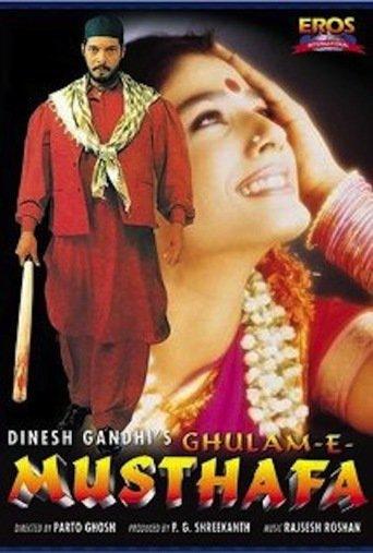 Ghulam-E-Musthafa stream
