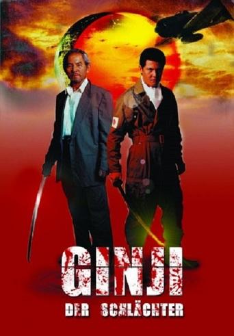 Ginji - Der Schlächter stream