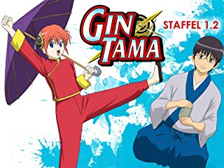 Gintama Stream