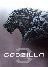 GODZILLA The Planet Eater stream