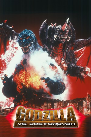 Godzilla vs Destoroyah stream