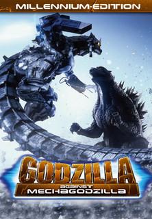 Godzilla vs. MechaGodzilla stream