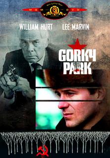 Gorky Park stream