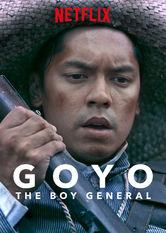 Goyo: The Boy General stream