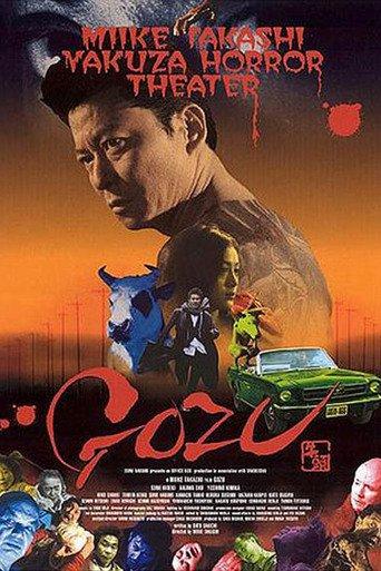 Gozu stream