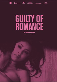 Guilty of Romance Stream