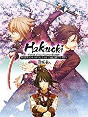 Hakuoki The Movie 2 - Demon of the Fleeting Blossom - Warrior Spirit of the Blue Sky stream