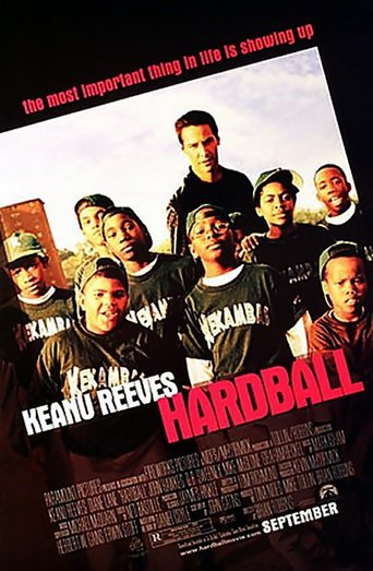 Hardball stream