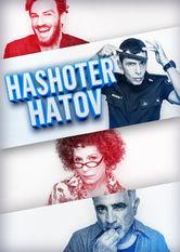 Hashoter Hatov – Ein guter Polizist - stream