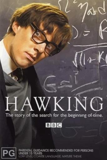 Hawking stream