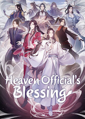 Heaven Official's Blessing Stream