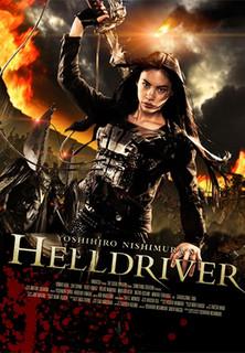 Helldriver stream