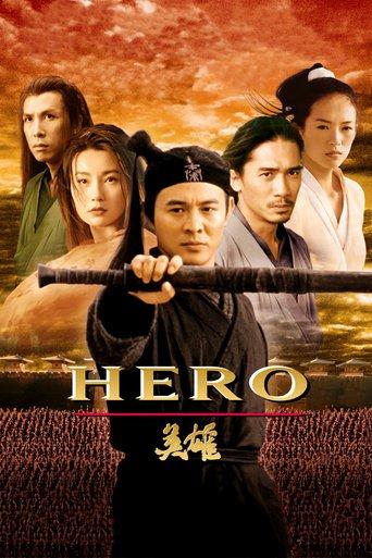 Hero stream