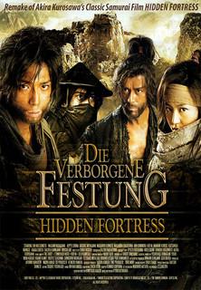Hidden Fortress - Die verborgene Festung Stream