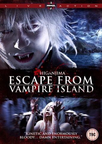 Higanjima - Insel der Vampire stream