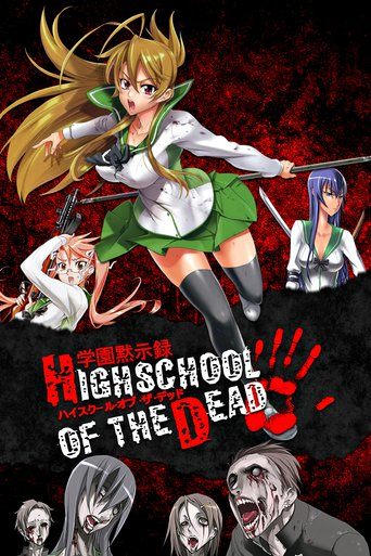 Highschool of the Dead stream