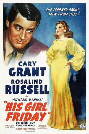 His Girl Friday stream
