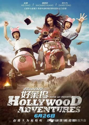 Hollywood Adventures stream