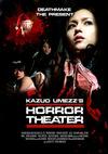 Horror Theater 1 stream