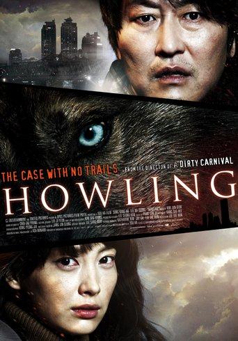 Howling - Der Killer in dir stream