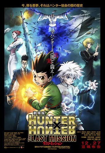 Hunter x Hunter: The Last Mission stream
