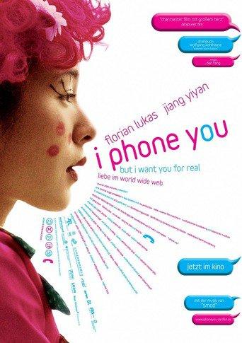 I Phone You stream