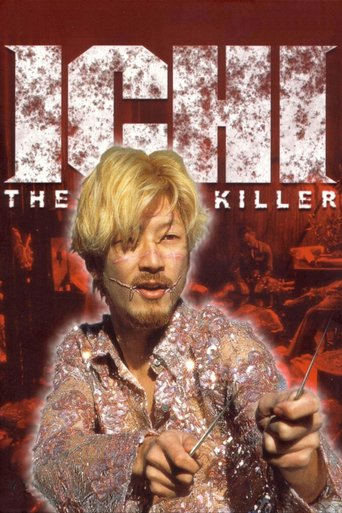 Ichi the Killer stream