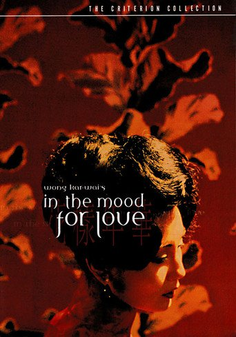 In the Mood for Love stream